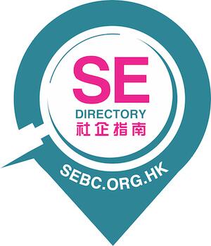 Social Enterprise Directory