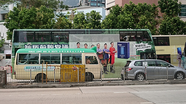 巴士與小巴